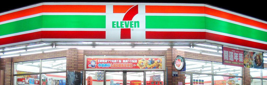 7 Eleven Near Me