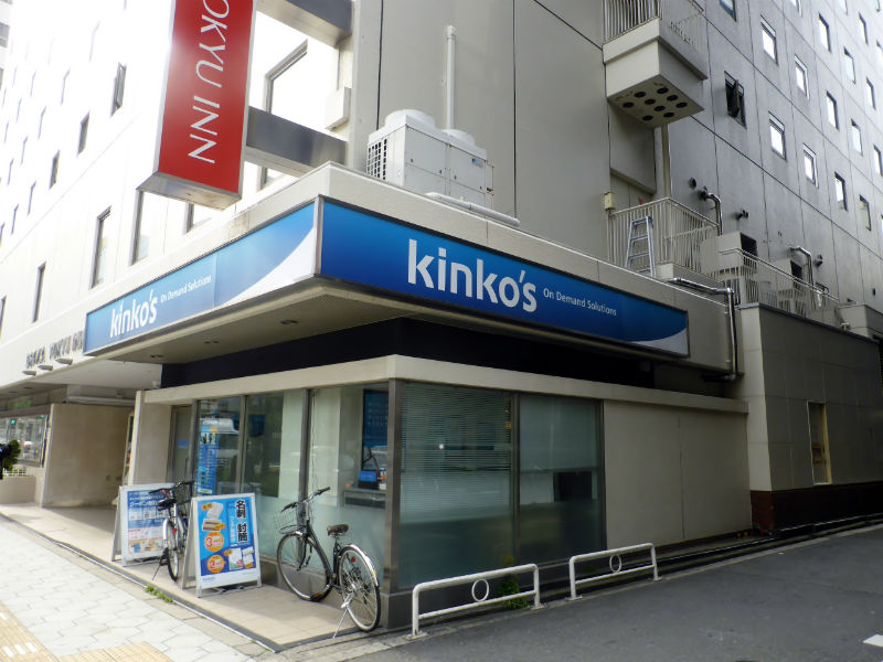 Kinko's around me